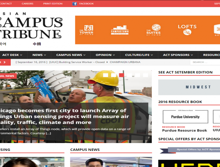 Asian Campus Tribune